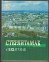 - Стерлитамак. На русском и английском языке.