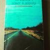 Купить книгу Сост. Лаврова К. Н.; Овчинникова Л. Р. - Судьба зовет в дорогу