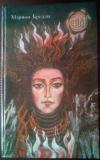 Купить книгу Бредли Мэрион - Дарковер