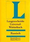 – - Карманный русско–немецкий и немецко–русский словарь