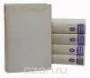 Купить книгу В. Катаев. - Собрание сочинений в 5 томах (комплект из 5 книг)