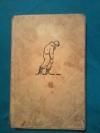Купить книгу Антуан де Сент-Экзюпери - Земля людей