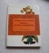 Купить книгу Ванчура - Кубула и Куба Кубикула