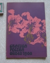 каталог - Графика Польши 1968 г. на польском языке