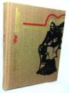 купить книгу Костюковский Борис, Табачников Семен - Русский Марат. Повесть о Виргилии Шанцере