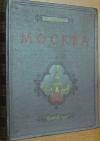 Купить книгу Лопатин П. - Москва. Очерки по истории великого города. Часть первая