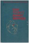 Купить книгу Блюменфельд, Артур - Кому угрожает инфаркт миокарда