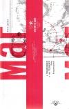 Купить книгу Коста Данаос - Маг с Явы
