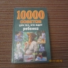 Купить книгу  - 10000 советов для тех, кто ждёт ребёнка