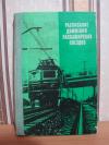 Купить книгу  - Расписание движения пассажирских поездов (краткое) на 1981-1982г.