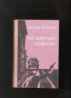 купить книгу Хруцкий Э. А. - Четвертый эшелон.