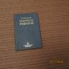 Купить книгу Лебедянский М. С. - Портреты Рафаэля