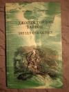 Купить книгу Байрон Джордж Гордон - Звезда отважных: Избранные поэтические произведения