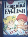 Купить книгу Скультэ, В. И. - Учим английский В 4 томах