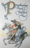 купить книгу Лунин В. - Расскажу вам сказку: Сказки и легенды народов Западной Европы.