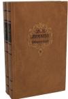 Купить книгу Брюсов, В. Я. - Сочинения В 2 томах