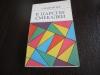 Купить книгу Е. И. Игнатьев - В царстве смекалки