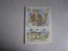 Купить книгу Григорьев Олег - Говорящий ворон (стихи для детей)