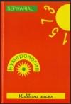 Купить книгу Сефариал - Нумерология. Каббала чисел