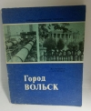 Купить книгу Кутырев П. Г.; Чулков А. Г. - Город Вольск