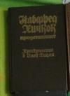 Купить книгу Альфред Хичкок - Преступление в Блек Дадли
