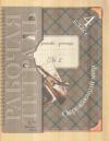 Купить книгу Виноградова, Н.Ф. - Окружающий мир. 4 класс. Рабочая тетрадь. Часть 2