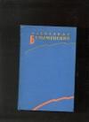 Купить книгу Безыменский А. - Избранные произведения в 2 томах.