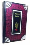 Купить книгу Акутагава, Рюноскэ - Новеллы. Эссе. Миниатюры