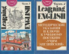 Купить книгу [автор не указан] - Learning English