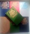 Купить книгу Лондон, Джек - Собрание сочинений в 7-ми томах