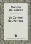 Купить книгу Balzac, Honere De - Le contrat de manage (Брачный контракт)