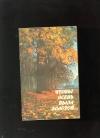 Купить книгу Тарнавский Ю. Б - Чтобы осень была золотой.