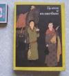 сборник - Гуляка и волшебник (Китай) 1970 г.