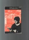 Купить книгу  - В. С. Высоцкий в контексте русской культуры.