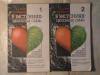 Купить книгу Ахмедов, Рим - В растениях - целебная сила: Из копилки народных врачевателей