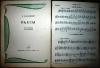 Д. Кабалевский - Пьесы для скрипки и фортепиано