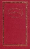 купить книгу Пушкин А. С. - Собрание сочинений в 3–х томах