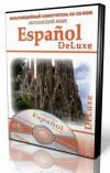 Купить книгу [автор не указан] - Испанский язык
