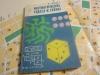 м. гарднер - математические чудеса и тайны
