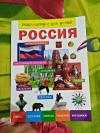Купить книгу А. А. Лисовецкая - Россия