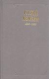 Купить книгу [автор не указан] - Русские мемуары. 1826-1856