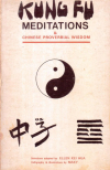 Купить книгу Ellen Kei Hua - Kung Fu Meditations and Chinese Proverbial Wisdom (Медитации Кунг-фу)