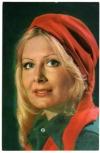 открытка - артисты Эва Киви