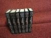 Купить книгу и. ефремов. - собрание сочинений в 6 томах