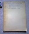 Купить книгу Каталог - Американская живопись второй половины 19-20 в.