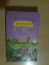 Купить книгу Хмелевская И. - Колодцы предков