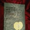 Купить книгу Семакин В. П.; Осипова З. Ф. - Определитель сортов яблони в саду и питомнике