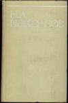 Купить книгу Некрасов, Н. А. - Собрание сочинений В 8 томах