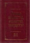 Купить книгу М. Стерлигов - Русское колдовство, ведовство, знахарство