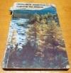 Купить книгу Седов, Рудольф - Отличное занятие - ходить по земле